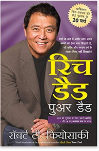 direct selling books